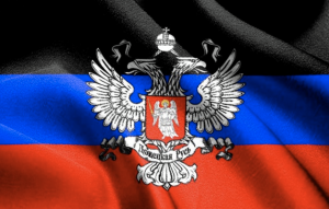 Donetsk People's Republic Flag